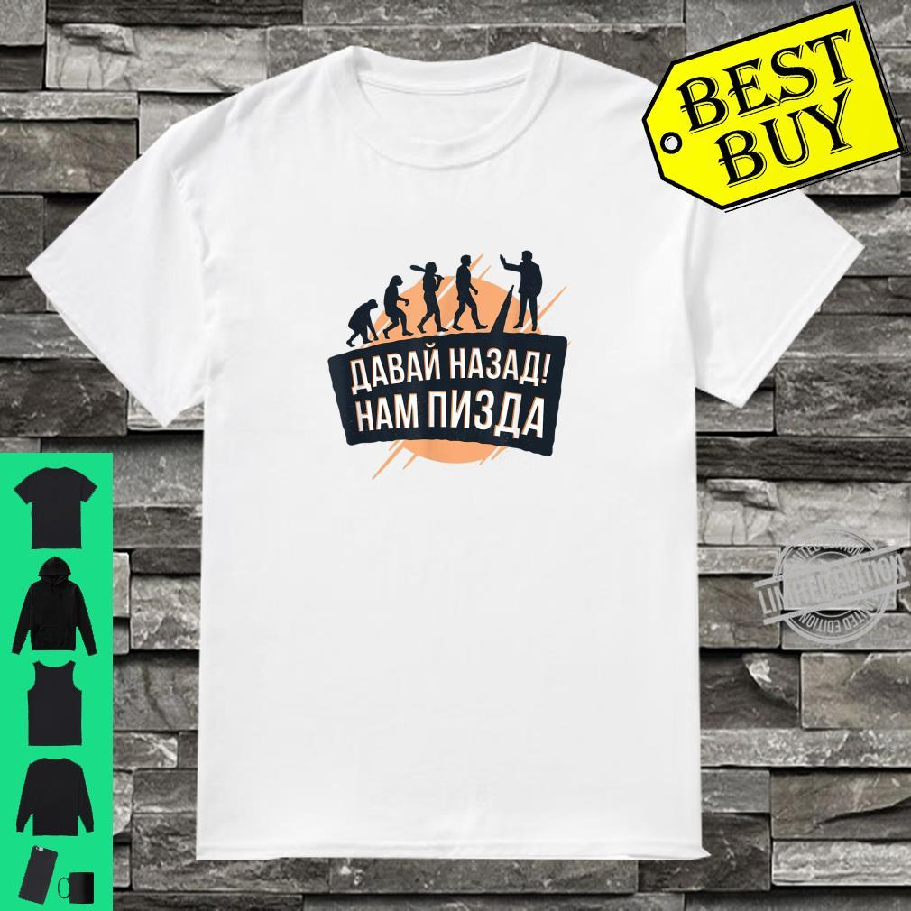 Funny Russian Language Human Evolution We Are Fucked Shirt