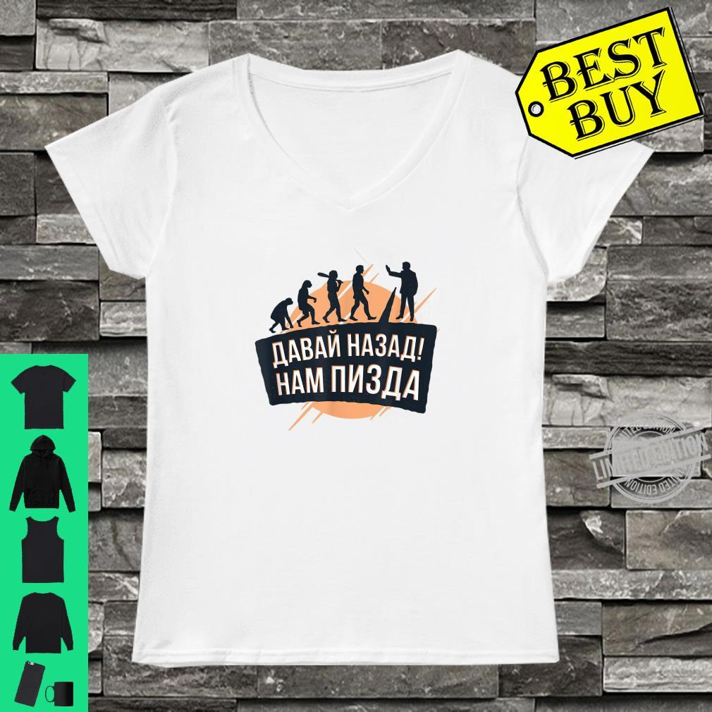 Funny Russian Language Human Evolution We Are Fucked Shirt ladies tee