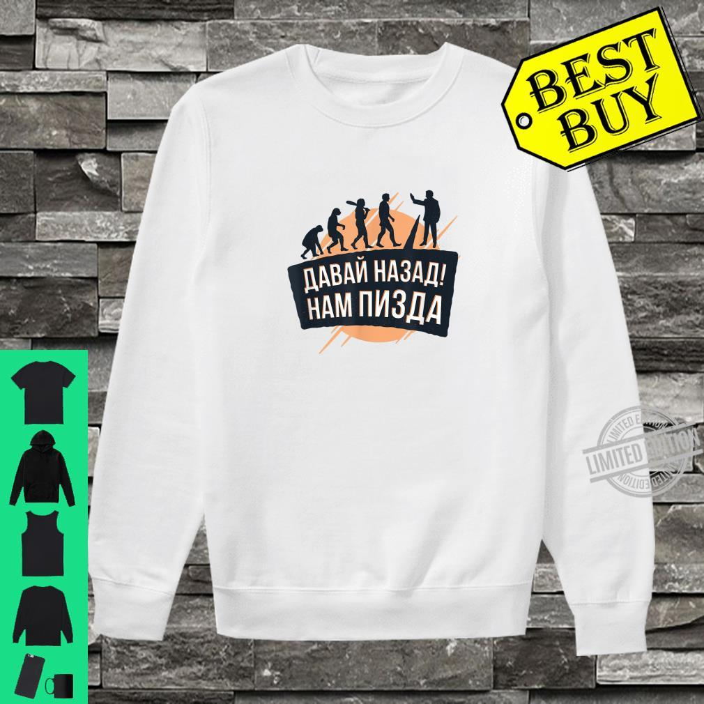 Funny Russian Language Human Evolution We Are Fucked Shirt sweater